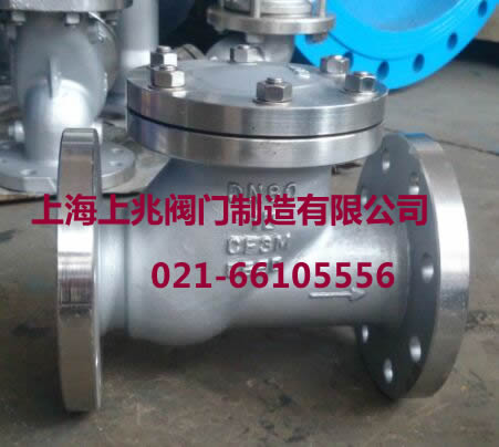塞形阀瓣节流阀 plug disc throttle valve  适用于中.图片